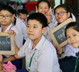 วันภาษาไทยแห่งชาติ 2560