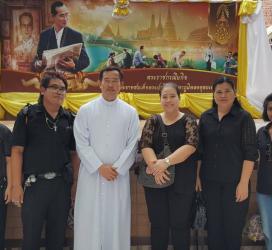 ชุมนุมครูคาทอลิกอัครสังฆมณฑลกรุงเทพฯ ครั้งที่ 2