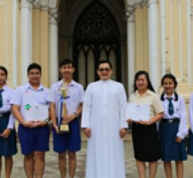 ประกวดขับร้องเพลงไทยลูกทุ่ง เขต 1 ชิงถ้วยรางวัลพระคาร์ดินัล
