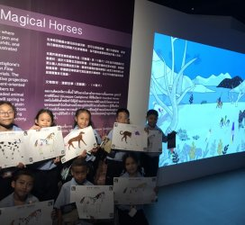 ชมนิทรรศการศิลปะจีนโบราณ