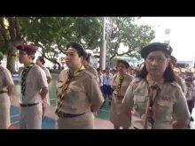 Embedded thumbnail for พิธีถวายราชสดุดีลูกเสือ ปีการศึกษา 2561