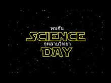 Embedded thumbnail for KLW Sci Show - Teaser #3