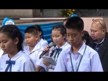 Embedded thumbnail for ปฐมนิเทศผู้ปกครองนักเรียน ปี 2561